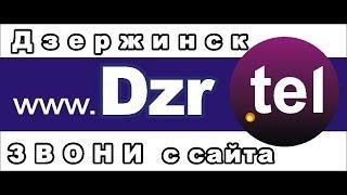 видео Авиабилеты стоимость :: Справочная служба Нижнего Новгорода