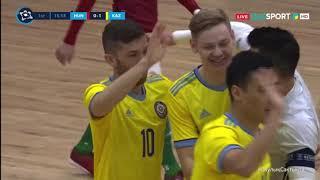 Венгрия Казахстан 1 6 Hungary Kazakhstan Обзор голов UEFA FUTSAL EURO 22