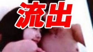 """有村架純、月9ようこそわが家へでの濡れ場写真に""""禁断の過去""""が再燃."""