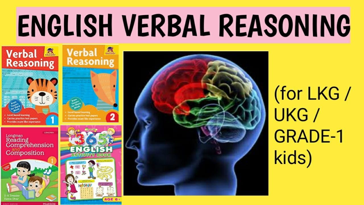 hight resolution of ENGLISH (VERBAL REASONING \u0026 COMPREHENSION) - YouTube