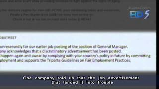 10 More Firms Taken To Task For Discriminatory Job Adverts - 25Sep2013