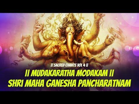 MUDAKARATHA MODAKAM | SHRI MAHA GANESHA PANCHARATNAM STOTRAM | SACRED CHANTS VOL 4