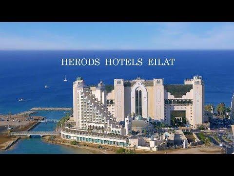 Herods Hotel Eilat