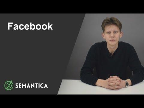 Facebook: что это такое и как его использовать   SEMANTICA