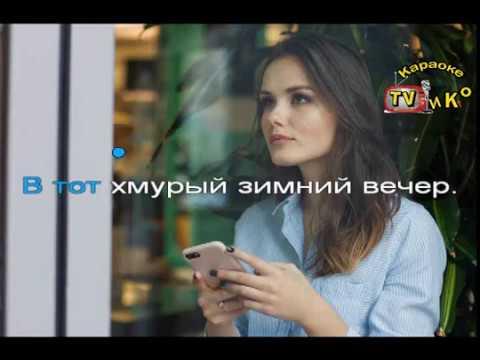 Климова Ирина Как я тебя ждала