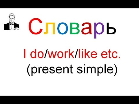 Grammar Bytes! The Verb