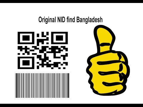 Nid করুন To Card কার্ড Qr How Own - আইডি Code Bar Free Create I For Youtube Your চেক