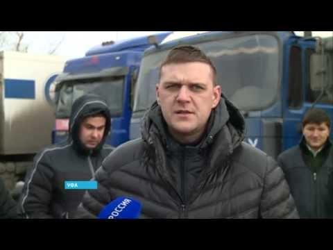 Водители большегрузов устроили забастовку против введения дорожного налога