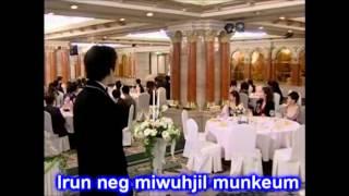 bo go ship da Karaoke (instrumental)
