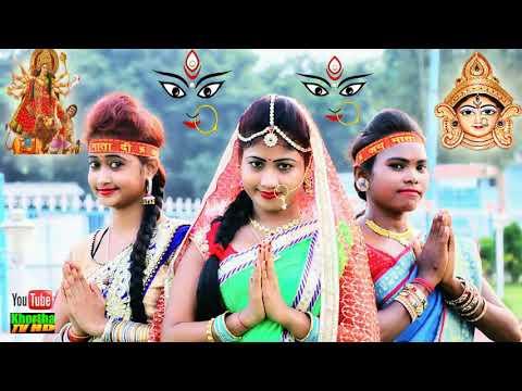 Mata Ki Charno Me    New Durga Puja Song Khortha Tv HD