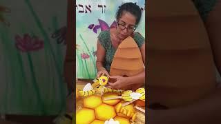 תהליך הפקת הדבש מאת סטודיו ליאורה זר-אביב אמנית ויוצרת