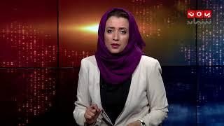 اين التحالف العربي من ما يجري بعدن ! | مع نبيل البكيري حوار اماني علوان |  حديث المساء