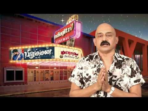 Brahman Tamil Movie Review | Kashayam With Bosskey | Sasikumar, Lavanya, Santhanam