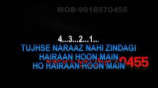 Tujhse Naraz Nahi Zindagi (Male) Karaoke Anup Ghosal Masoom [1983]
