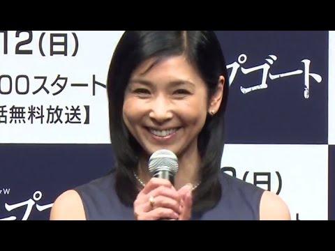 黒木瞳「金融大臣になっちゃいました」 WOWOW連続ドラマW「スケープゴート」完成披露試写会1 #Hitomi Kuroki #Scapegoating