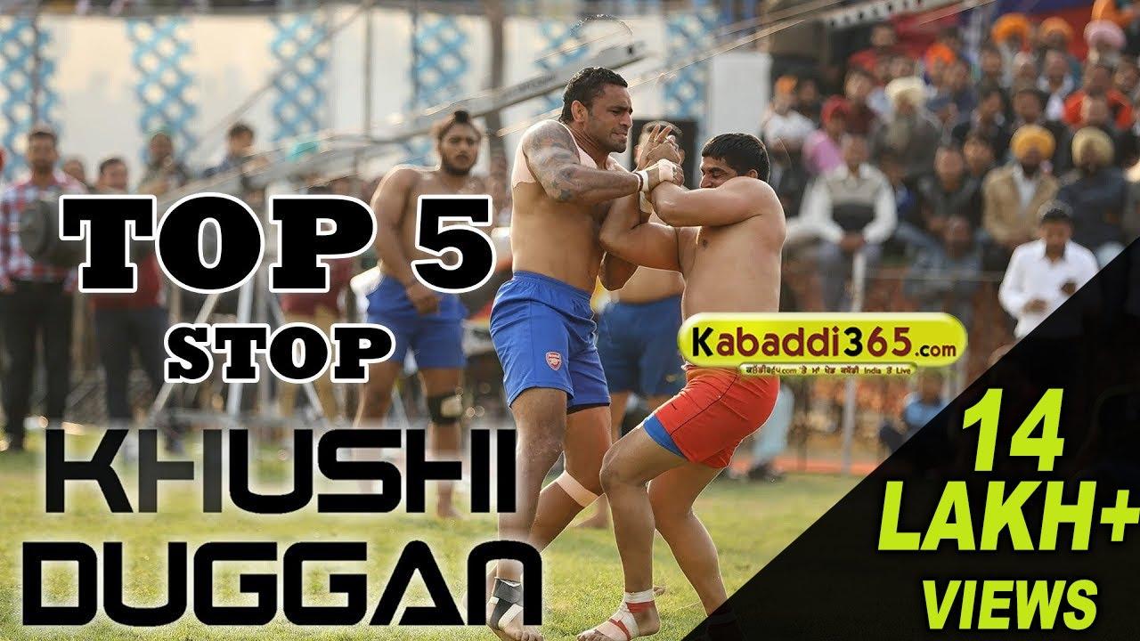 Top 5 Stop Khushi Duggan At Kabaddi Tournaments