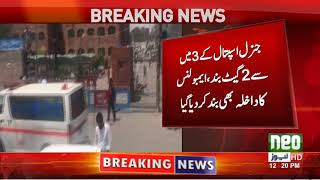 CM Punjab's security become dangerous for Patients in General Hospital Lahore - Neo News