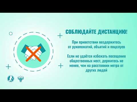 Прямой эфир. Первый городской канал в Кирове. 06.04.2020