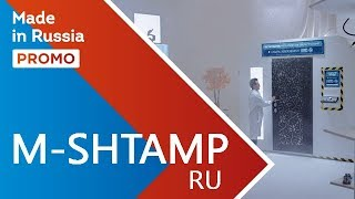 Made in Russia. M-Shtamp. Promo RU