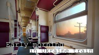 [УЗ] Цюрупинск - Раденское(Херсонская область (Украина) Утренняя съёмка. Поезд 131-132