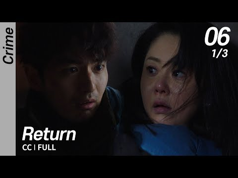 [CC/FULL] Return EP06 (1/3) | 리턴