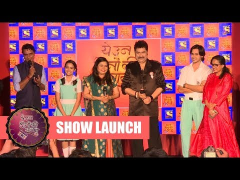Ye Un Dino Ki Baat Hai   New Show Launch   Full Video    Kumar Sanu   Arshi Singh   Randeep Rai