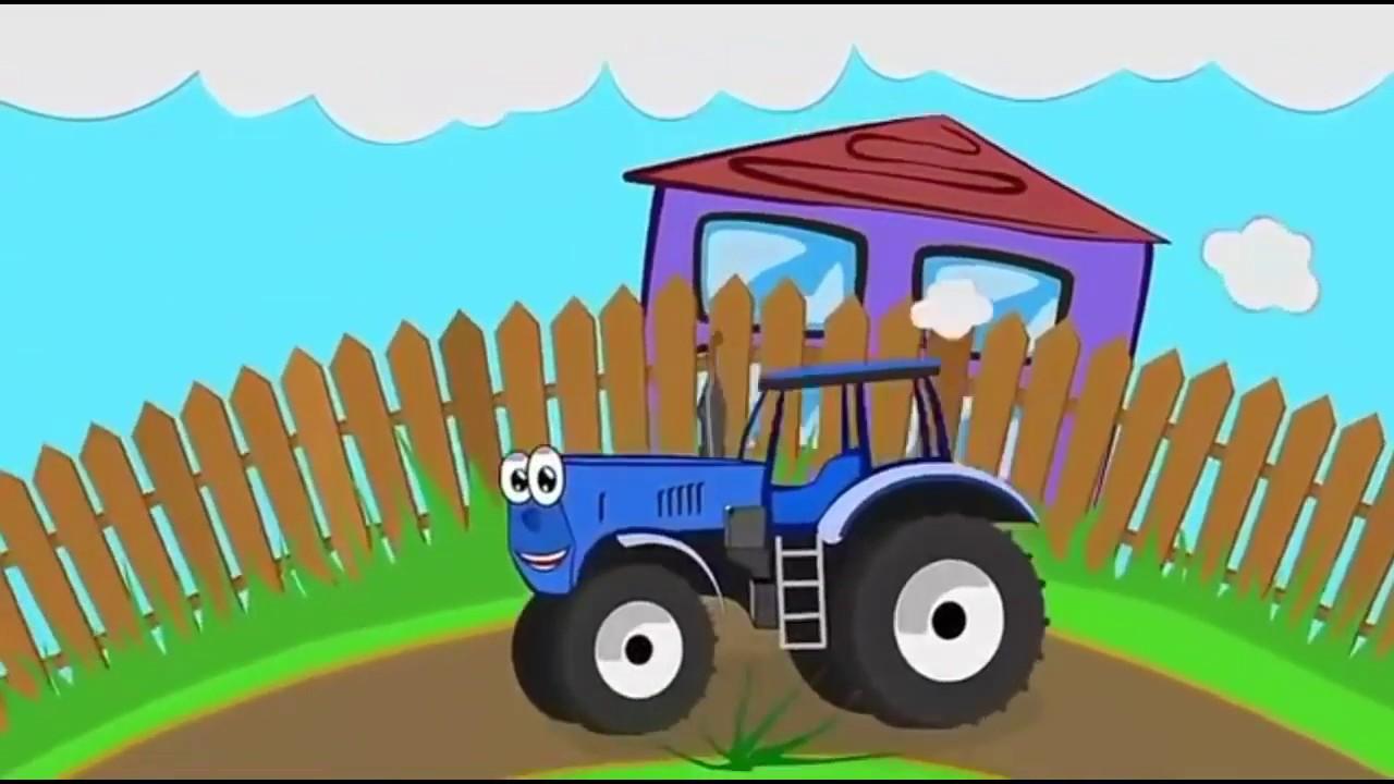 Песенка для детей синий трактор. Мультфильм про машинки ...