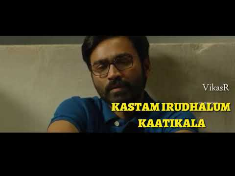 Tamil Sad Life Azhugai Vandhalum Whatsapp Status Young Boys