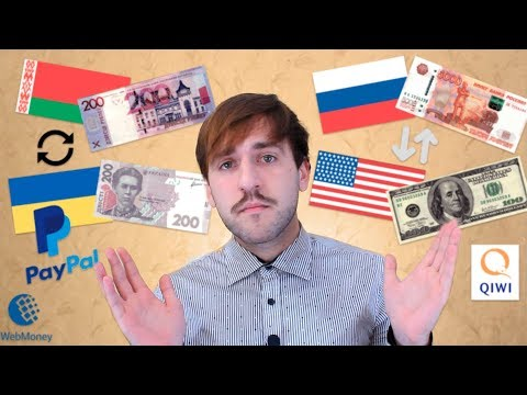Как перевести деньги с карты в беларусь