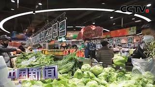 [中国新闻] 外媒热议两会 不设增速目标切合实际 | CCTV中文国际
