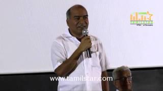 Kamaraj Movie Trailer Launch
