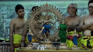 Arudra Darisanam  - Abhishekam - High Resolution Video - 23 -12 - 2018
