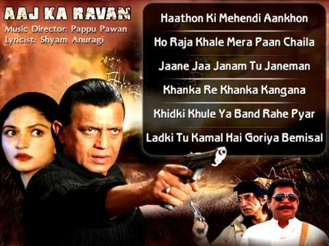 Aaj Ka Ravan {HD}- All Songs -Mithun Chakraborty- Shakti Kapoor- Udit Narayan - Kavita Krishnamurthy