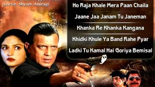 Aaj Ka Ravan - All Songs - Mithun Chakraborty - Shakti Kapoor - Udit Narayan - Kavita Krishnamurthy