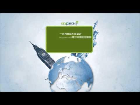Quantium Solutions (North Asia) Video (Chinese. 2016)