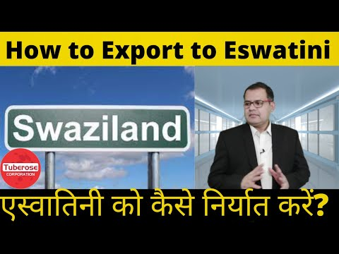 How to Export to Eswatini or Swaziland . Tuberose Corporation #export #import #investment #trade