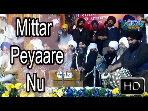 Mittar-Peyaare-Bhai-Jagtar-Singh-Ji-Shri-Harimandir-Sahib-At-Karol-Bagh-On-26-Jan-2017