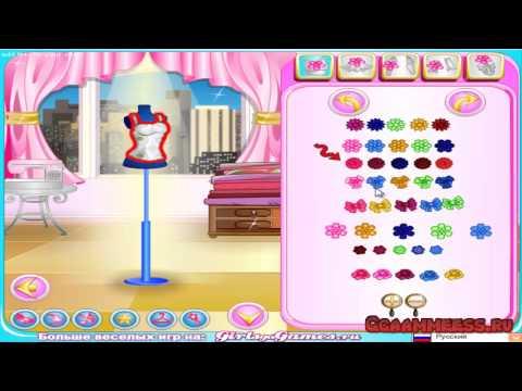 Игры для девочек Дизайнер одежды