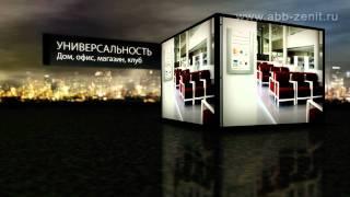 ABB Zenit - электроустановочные изделия(, 2011-11-24T06:08:55.000Z)