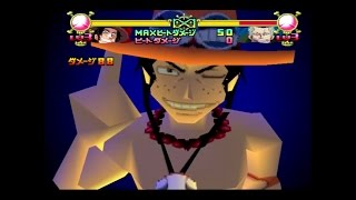 All Specials Attacks One piece grand battle 2 ps1