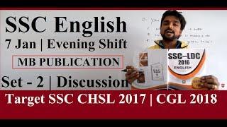 SSC LDC Set 2 Discussion MB Publication 07th Jan 2017 Evening Shift CHSL 2017 CGL 2018