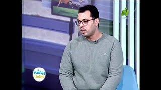 لقاء الصحفي أحمد الغنام في برنامج رياضة أون لاين
