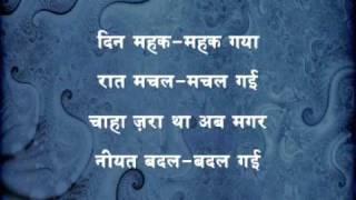Imaan Ka Asar (H) - Dor (2006)