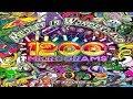 Miniature de la vidéo de la chanson Medley In Wonderland