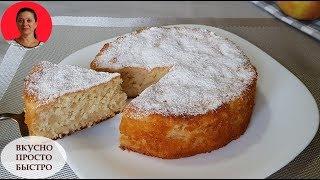Пирог МНОГО ЯБЛОК ✧ Самый СОЧНЫЙ и НЕЖНЫЙ пирог с Яблоками ✧ Простой Рецепт
