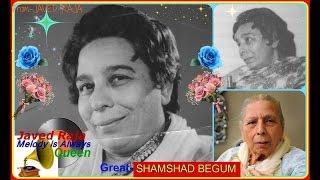 SHAMSHAD BEGUM-Film-BHOOL BHULAIYAAN-1949-Aankhon Mein Jo Pani Hai-[Rare Gem ]