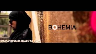 BOHEMIA - Brand New Song 2013 [Official Video]
