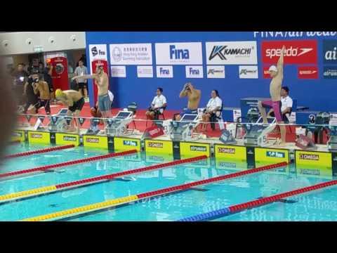 World cup swimming at hong kong victoria park swimming pool hong kong 2016