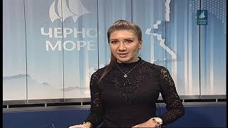 Тв Черно море - Централна информационна емисия новини за 17.10.2018г.