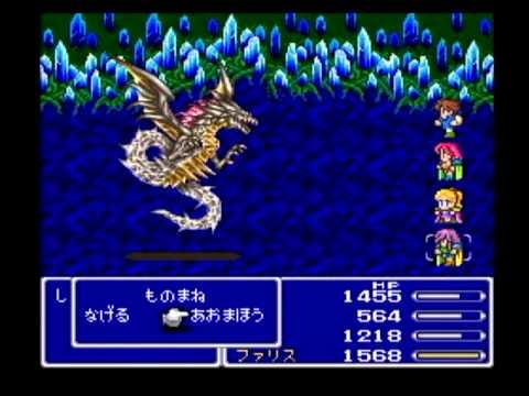 FF5オメガ神竜